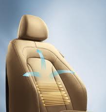 cooled seats
